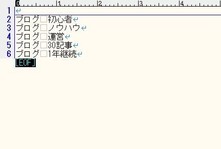 Rank Tracker_無料版-10