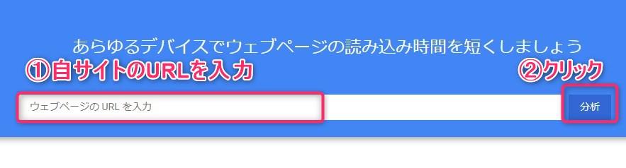ブログツール(有料/無料)_おすすめ-21