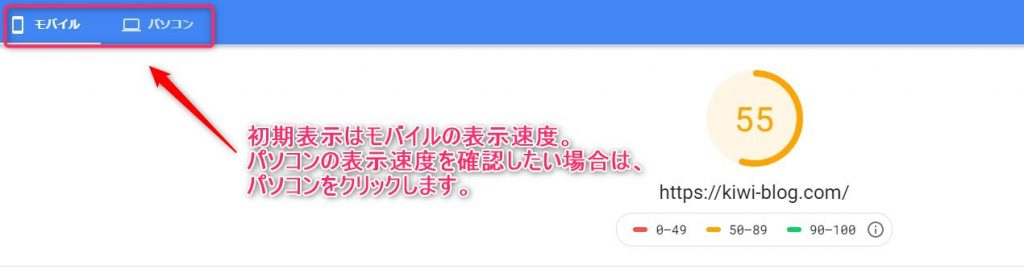 ブログツール(有料/無料)_おすすめ-23
