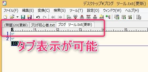 ブログツール(有料/無料)_おすすめ-30