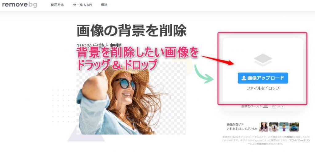 ブログツール(有料/無料)_おすすめ-32