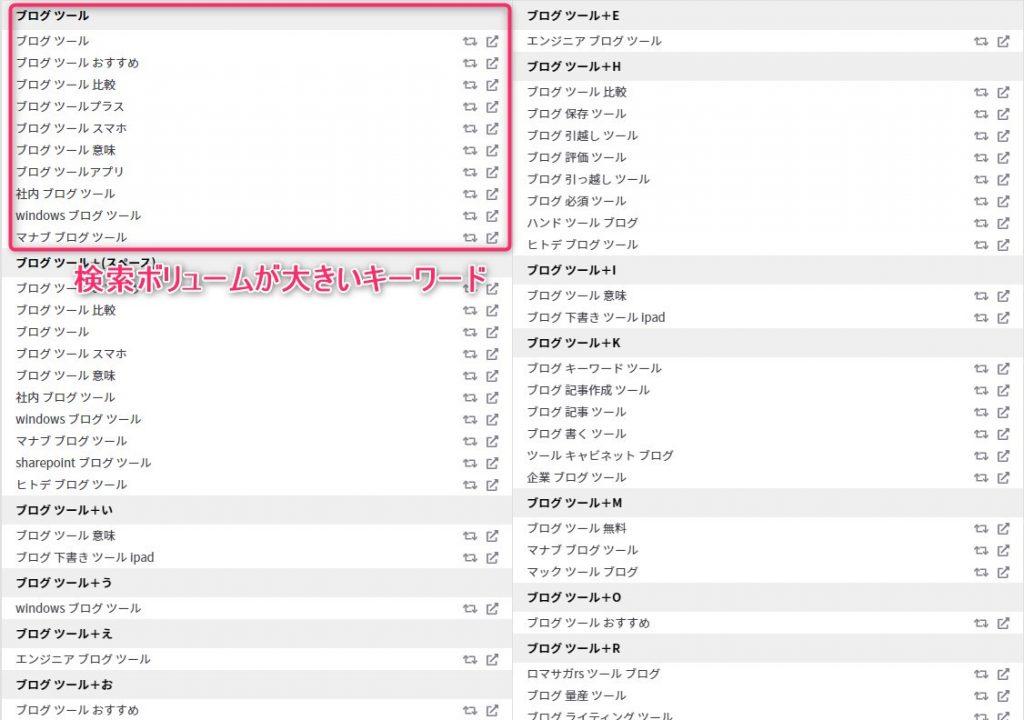 ブログツール(有料/無料)_おすすめ-5