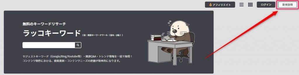 ブログツール(有料/無料)_おすすめ-6