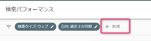 GRC有料版の価格・ライセンスプラン・選び方-3