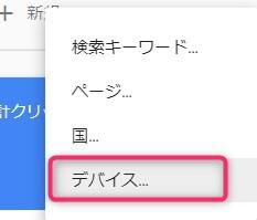 GRC有料版の価格・ライセンスプラン・選び方-4