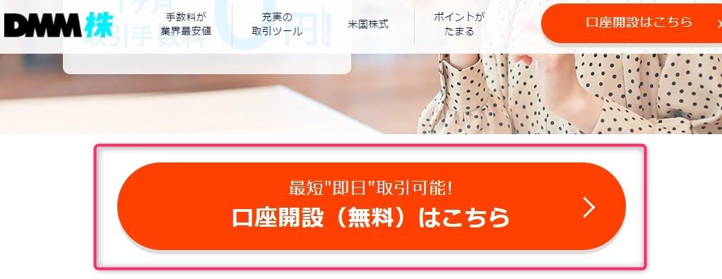 【体験談】自己アフィリエイト手順徹底解説-10