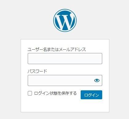 ブログの始め方(初心者)_mixhost_WordPressクイックスタート-13