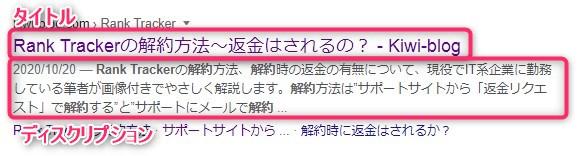 Googleサーチコンソール使い方(実践)-6