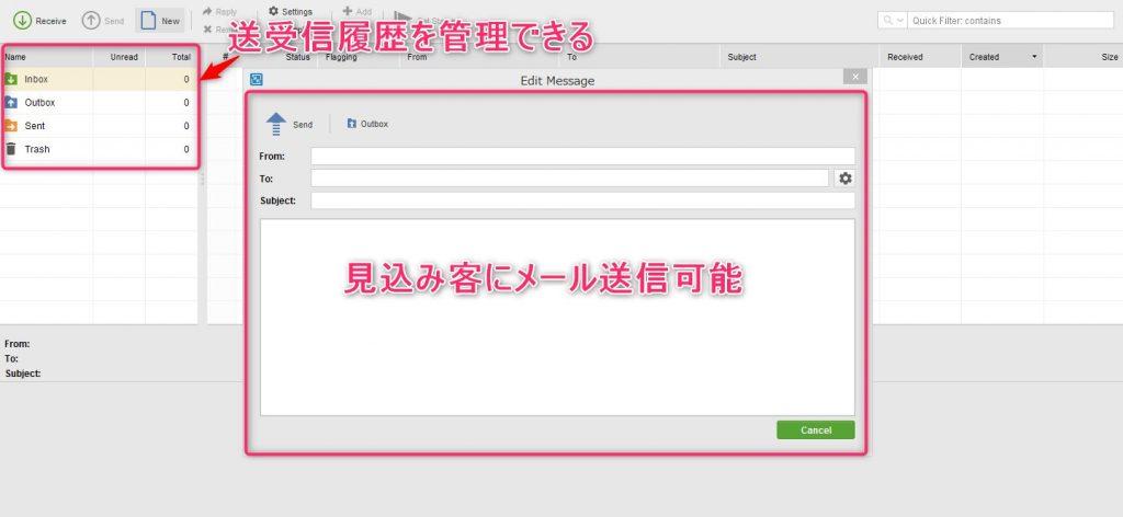 SEO PowerSuite_4ツールの違い・料金・使い方-07