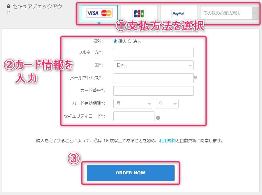 SEO PowerSuite_4ツールの違い・料金・使い方-12
