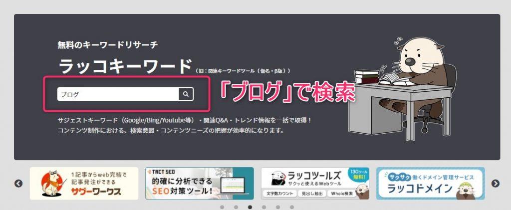 ブログ_ネタ切れ _解消法-02