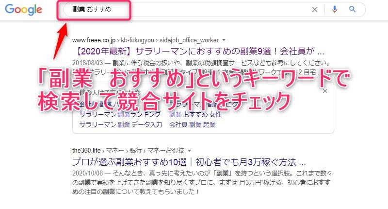 ブログ_ネタ切れ _解消法-05