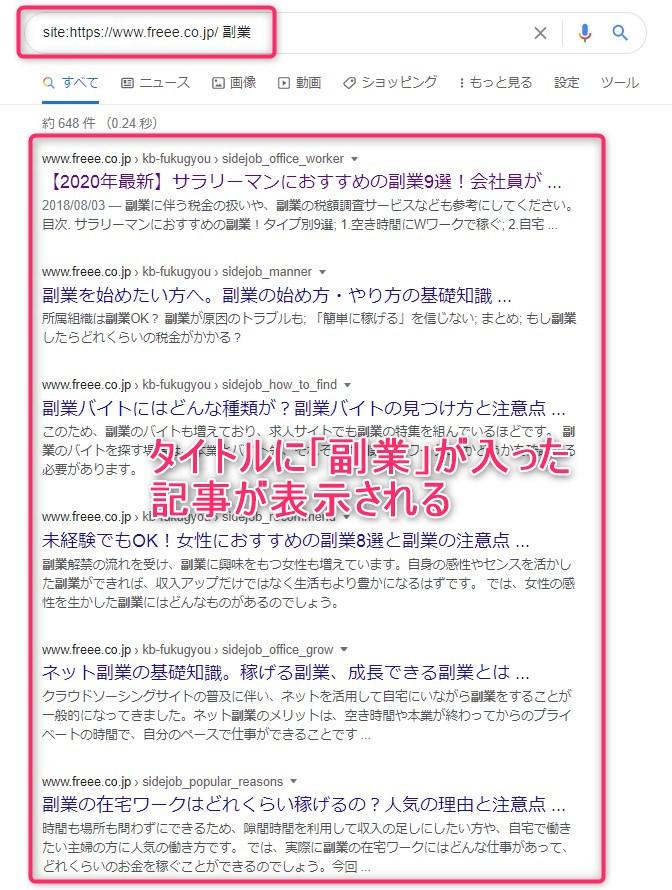 ブログ_ネタ切れ _解消法-06