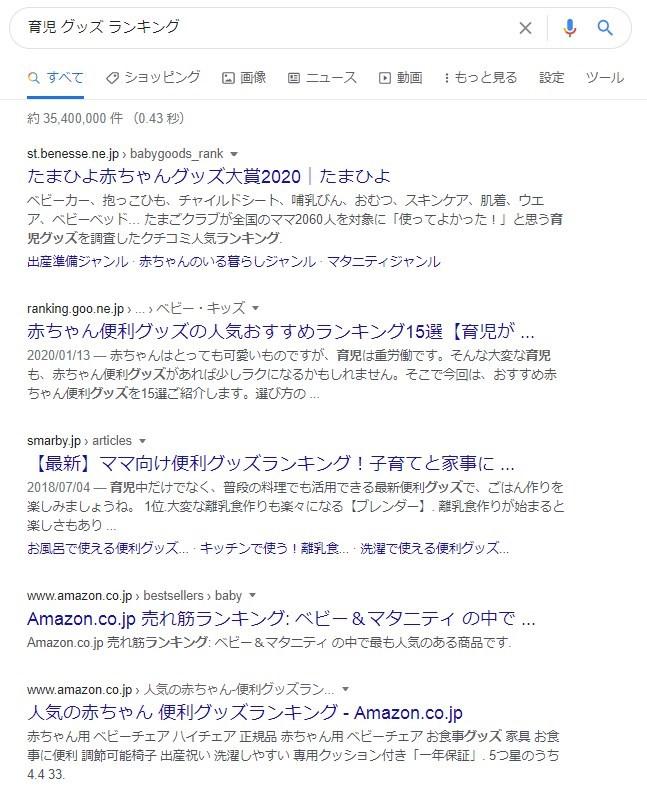 ブログ_ネタ切れ _解消法-07