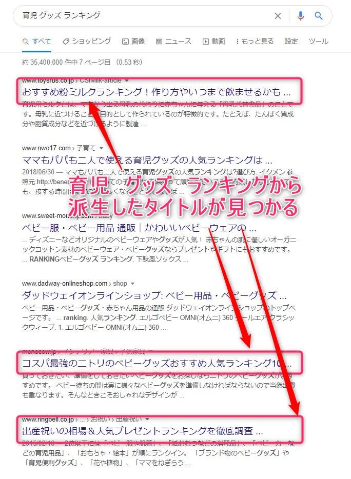 ブログ_ネタ切れ _解消法-08