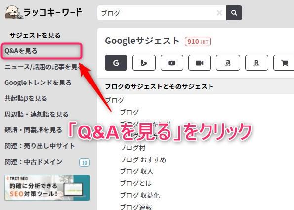 ブログ_ネタ切れ _解消法-09
