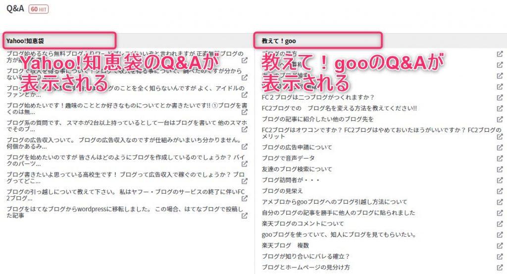 ブログ_ネタ切れ _解消法-10