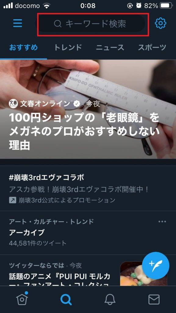 ブログ_ネタ切れ _解消法-11