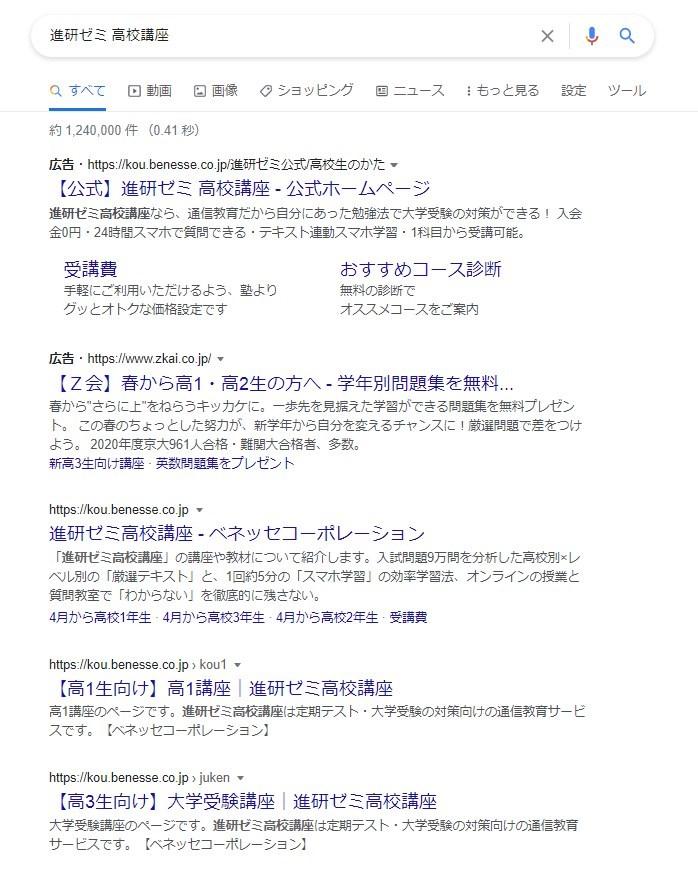 ブログ キーワード 選び方_03