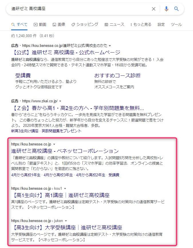ブログ キーワード 選び方_04