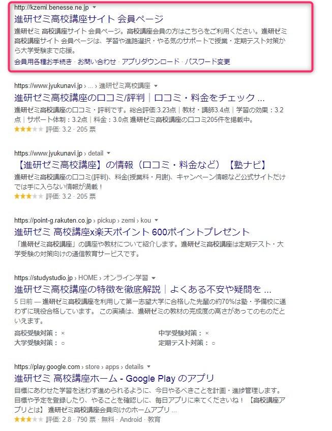 ブログ キーワード 選び方_05
