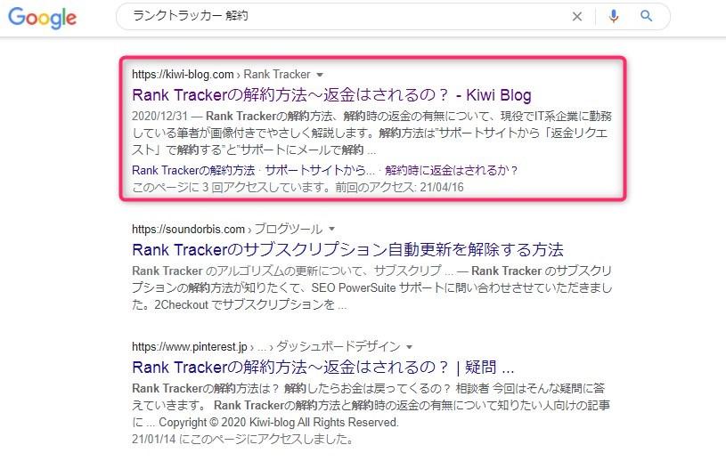 ブログ_検索ボリューム_ゼロ-06