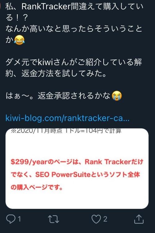 ブログ_検索ボリューム_ゼロ-09