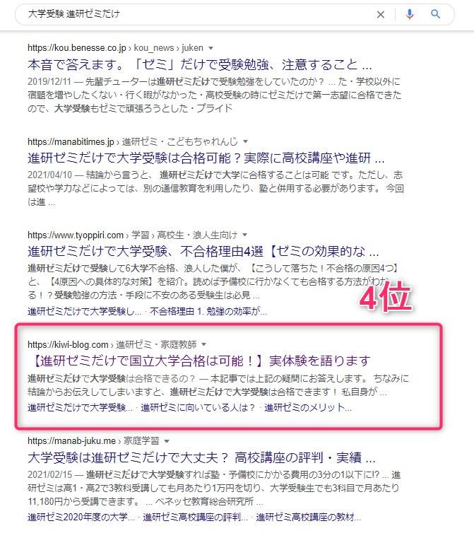 ブログ_記事数-03